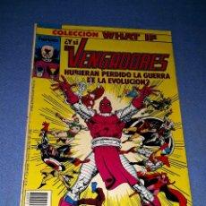 Cómics: LOS VENGADORES COMICS FORUM MARVEL Nº 8 DESDE 1 EURO ORIGINAL VER FOTO Y DESCRIPCION. Lote 172750319