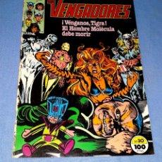 Cómics: LOS VENGADORES COMICS FORUM MARVEL Nº 30 DESDE 1 EURO ORIGINAL VER FOTO Y DESCRIPCION. Lote 172750810