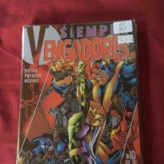 Cómics: FORUM SIEMPRE VENGADORES NUMERO 10 BUEN ESTADO. Lote 172956309