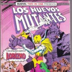 Cómics: LOS NUEVOS MUTANTES 48 AL 50 FORUM RETAPADOS. Lote 173540629