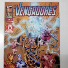 Cómics: LOS VENGADORES HÉROES REBORN 9. Lote 174099457