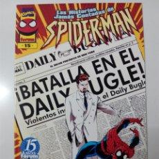 Cómics: SPIDERMAN LAS HISTORIAS JAMÁS CONTADAS 15 IMPECABLE. Lote 174153815