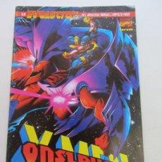 Cómics: X-MEN - MARVEL COMICS - ONSLAUGHT - 1997 FORUM BUEN ESTADO CX22. Lote 174492868