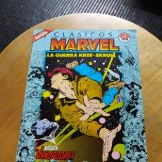 Cómics: CLASICOS MARVEL LOTE DE 24Nº. Lote 50732832