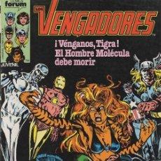 Cómics: LOS VENGADORES VOL.1 Nº 30 - FORUM. Lote 174970845