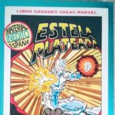 Cómics: ESTELA PLATEADA MUERTE EN EL ESPACIO Y GARDIAN COSMICO. Lote 175199513