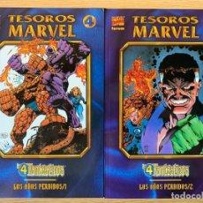 Fumetti: LOS 4 FANTASTICOS - LOS AÑOS PERDIDOS - COMPLETA - Nº 1 Y 2 - TESOROS MARVEL. Lote 175418498