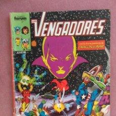 Cómics: LOS VENGADORES Nº 33 V. 1. . Lote 175541644