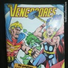 Cómics: LOS VENGADORES. Nº 100. VOL 1. FORUM. Lote 175639534