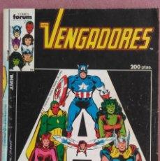 Cómics: LOS VENGADORES. ESPECIAL VACACIONES V. 1. . Lote 175946564