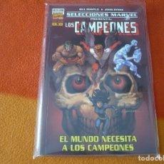 Cómics: LOS CAMPEONES EL MUNDO NECESITA A LOS CAMPEONES ( BYRNE ) ¡MUY BUEN ESTADO! SELECCIONES MARVEL 9. Lote 176191857