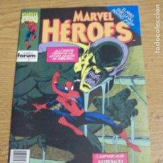 Cómics: MARVEL HEROES 72 SPIDERMAN EL NIÑO QUE LLEVAS DENTRO. Lote 176201084