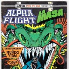 Cómics: ALPHA FLIGHT / LA MASA Nº 50 VOL-1 64 PAGÍNAS. FORUM. Lote 176312613