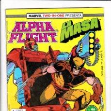 Cómics: ALPHA FLIGHT / LA MASA Nº 46 VOL-1 64 PAGÍNAS. FORUM. Lote 176389235