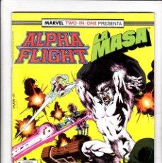 Cómics: ALPHA FLIGHT / LA MASA Nº 45 VOL-1 64 PAGÍNAS. FORUM. Lote 176389298