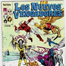 Cómics: LOS NUEVOS VENGADORES. Nº 44. FORUM.. Lote 176398244