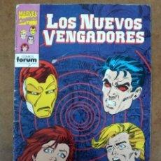 Fumetti: LOS NUEVOS VENGADORES Nº 55 - FORUM. Lote 174436014