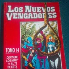 Comics: LOS NUEVOS VENGADORES TOMO 14- 71-72-73-74-75 DIFICILÍSIMO # LL. Lote 176562703