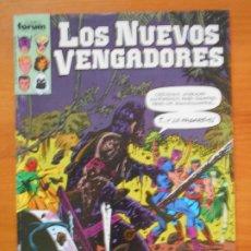 Cómics: LOS NUEVOS VENGADORES - Nº 39 - MARVEL - FORUM (AM). Lote 176888125