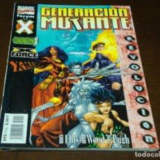 Cómics: UNIVERSO X 11 MUY BUEN ESTADO. Lote 177187830