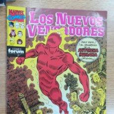 Cómics: NUEVOS VENGADORES #50. Lote 177594835