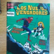 Cómics: NUEVOS VENGADORES #78. Lote 177594878