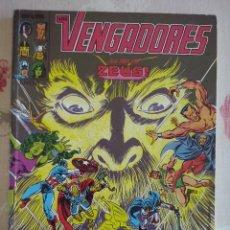 Cómics: FORUM - VENGADORES VOL.1 RETAPADO CON LOS NUM.76 AL 80 ( NUM. 76-77-78-79-80 ). MBE. Lote 177720612