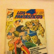 Cómics: LOS 4 FANTASTICOS -Nº.71 AL 75. Lote 177737012