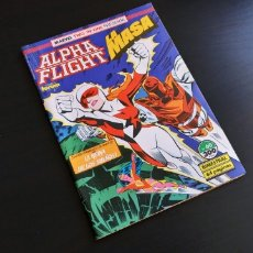 Cómics: CASI EXCELENTE ESTADO ALPHA FLIGHT 60 FORUM. Lote 177771087