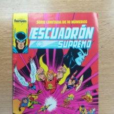 Cómics: ESCUADRON SUPREMO #1. Lote 177811908