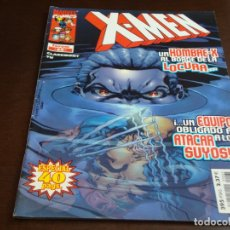 Cómics: X-MEN 65 MUY BUEN ESTADO. Lote 177836107