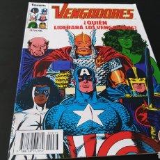 Cómics: DE KIOSCO LOS VENGADORES 73 FORUM. Lote 177880088