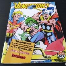 Cómics: EXCELENTE ESTADO LOS VENGADORES 100 FORUM. Lote 177984085