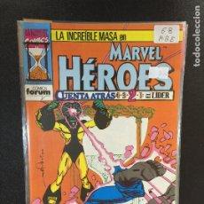 Cómics: FORUM MARVEL HEROES NUMERO 68 MUY BUEN ESTADO. Lote 178567830
