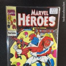 Cómics: FORUM MARVEL HEROES NUMERO 61 MUY BUEN ESTADO. Lote 178568032