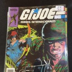 Cómics: FORUM G.J.JOE NUMERO 29 NORMAL ESTADO. Lote 178569030