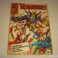 Cómics: LOS VENGADORES , RETAPADO FORUM CONTIENE 4 NUMEROS : 22, 23, 24 Y 25 . FALTA EL 21.. Lote 178640525