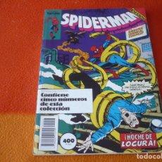 Cómics: SPIDERMAN VOL. 1 NºS 206 AL 210 RETAPADO ( MCFARLANE BUSCEMA ) ¡BUEN ESTADO! FORUM MARVEL. Lote 178844627