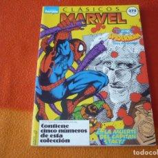 Cómics: CLASICOS MARVEL NºS 11 AL 15 RETAPADO ¡BUEN ESTADO! FORUM MARVEL SPIDERMAN LOBEZNO VENGADORES. Lote 178872922