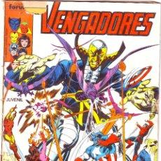 Cómics: LOS VENGADORES. COMICS FORUM Nº 22. Lote 178997052