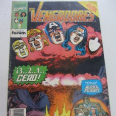 Fumetti: VENGADORES VOL.1 Nº 112 FORUM CX26. Lote 179084313