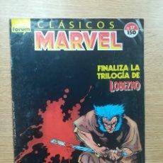 Cómics: CLASICOS MARVEL #17. Lote 179107118