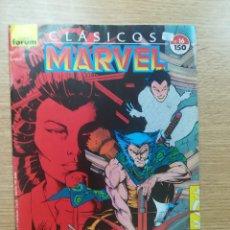 Cómics: CLASICOS MARVEL #16. Lote 179107196