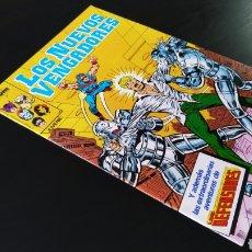 Cómics: DE KIOSCO LOS NUEVOS VENGADORES 8 FORUM. Lote 179133365