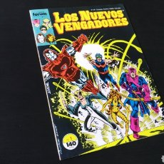 Cómics: EXCELENTE ESTADO LOS NUEVOS VENGADORES 1 FORUM. Lote 179133650