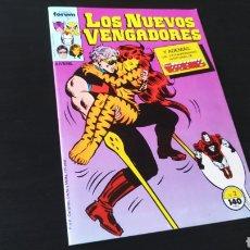 Cómics: DE KIOSCO LOS NUEVOS VENGADORES 2 FORUM. Lote 179133702