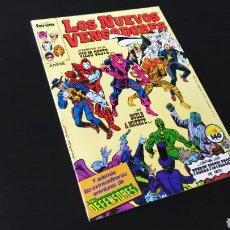 Cómics: DE KIOSCO LOS NUEVOS VENGADORES 18 FORUM. Lote 179134391