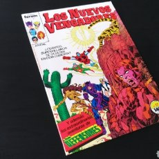 Cómics: DE KIOSCO LOS NUEVOS VENGADORES 17 FORUM. Lote 179134485