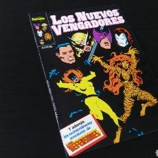 Cómics: DE KIOSCO LOS NUEVOS VENGADORES 16 FORUM. Lote 179134583
