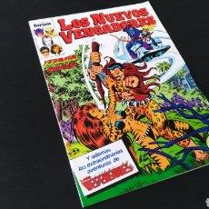 Cómics: DE KIOSCO LOS NUEVOS VENGADORES 4 FORUM. Lote 179135163